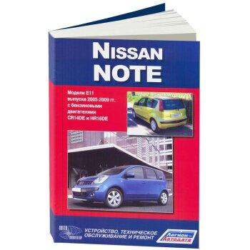 Nissan  NOTE  с 2005 г. Бензин,  CR14DE, HR16DE     (1/8)
