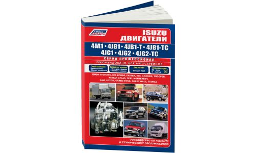 Free pdf download isuzu 4j 4ja1 4jb1 4jb1t 4jb1tc 2280667 this page contains all information about free pdf download isuzu 4j 4ja1 4jb1 4jb1t 4jb1tc isuzu 4j 4ja1 4jb1 4jb1t 4jb1tc diesel engine service fandeluxe Gallery