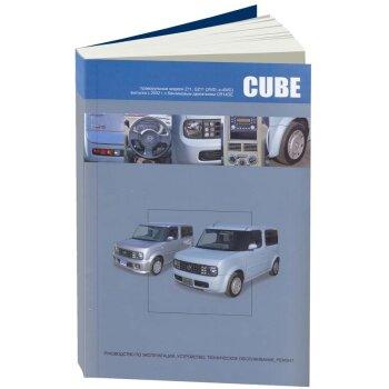 Nissan NISSAN CUBE, CUBE CUBIC. Праворульные модели Z11, GZ11 c 2002 г. в. с бенз. дв. CR14DE ( 1/6)