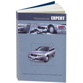 Nissan  Expert, праворульные модели W11, выпуск с 1999г с бензин.дв QG18DE  (1/10)