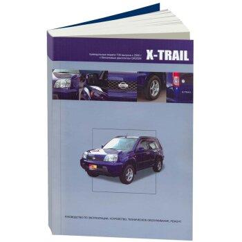 Nissan  X-TRAIL с 2000г., праворул. модели T30  с бенз. дв.