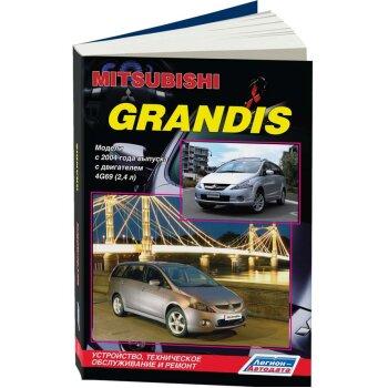 яMitsubishi  Grandis с 2004г., устройство, тех. обслуживание и ремонт ( 1/6)