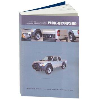 Nissan  PICK-UP/NP300 с 2005г., модели D22 с диз. дв. YD25DDTi, устр. тех. обслуж. и ремонт
