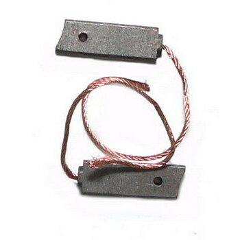 "Щетки генератора ""FCC"" 5х8х23mm, к-т2шт  (1/20)"