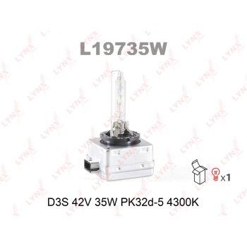 """Лампа ксеноновая """"LYNXAUTO"""" D3S 12V 35W 4300K"""