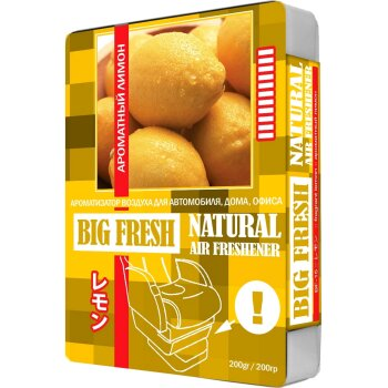 """Ароматизатор  """"""""BIG FRESH"""""""" Ароматный лимон,  гелевый,  под сиденье, плоский футляр 200мл"""