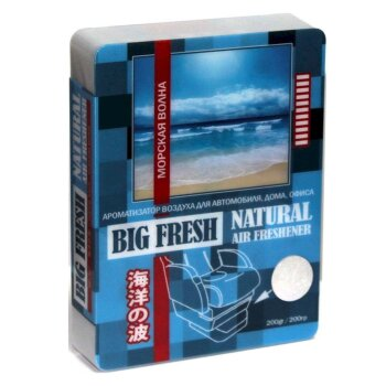 """Ароматизатор  """"""""BIG FRESH"""""""" Морская волна,  гелевый,  под сиденье, плоский футляр 200мл"""