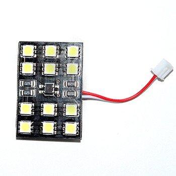 "Лампа светодиодная ""DSIGN"" 12 светодиодов, 45х30 мм XT11-0021W"