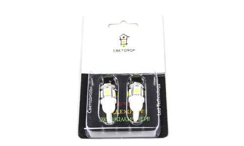 Лампы светодиодные 'СВЕТОФОР' Т10, 5 светодиодов, белый, к-т 2 шт.