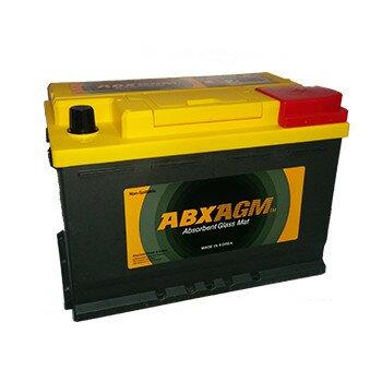 """Аккумулятор  """"""""ATLAS"""""""" SA 57020  70L (AX 570 760 70L DIN L3) (аналог Bosch Bsh.S-6008)"""