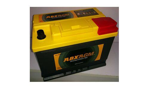 """Аккумулятор  """"ATLAS"""" SA 57020  70L (AX 570 760 70L DIN L3) (аналог Bosch Bsh.S-6008)"""