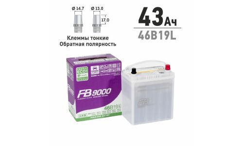 Аккумулятор FB 46B19L, 43Ач, CCA 370А, необслуживаемый