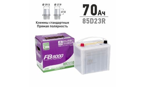 Аккумулятор FB 85D23R, 70Ач, CCA 585А, необслуживаемый