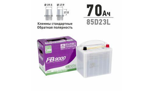 Аккумулятор FB 85D23L, 70Ач, CCA 585А, необслуживаемый