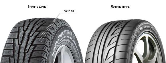 winter_tires.jpg