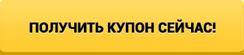 Скидка Гиперавто 20% на инструменты в декабре!