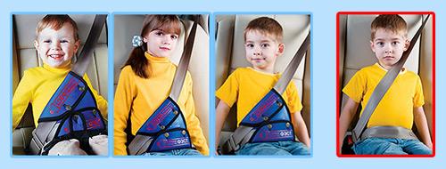 что Адаптер для детей в машину только они