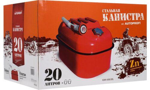 """Канистра стальная """"AUTOPROFI"""", горизонтальная, оцинкованная, , перепускной клапан, лейка, 20 литров, 1/4"""
